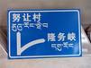 延安一級公路交通標志牌加工廠,延安鄉村公路牌加工,延安駕校反光牌制作