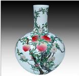 宋明清瓷器鉴定拍卖北京拍卖公司图片