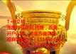 华北大宗商品、华北跨境电商