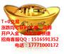 新疆中亚开户有没有门槛中亚大宗开户门槛是多少银子