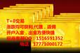 新疆中亚客户能不能做AB仓能不能秒单能不能套利?