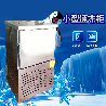 海參速凍麥可酷廠家供應零下45度速凍機包子速凍柜餃子速凍機