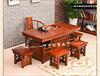 榆木茶桌椅組合原廠直銷