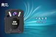 亮见DSJ-LJ高清执法记录仪带GPS定位系统