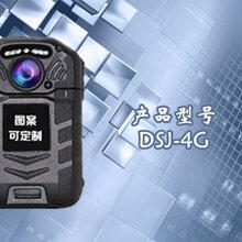 亮见DSJ-4G智能执法记录仪手持执法记录仪