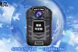 供应重庆执法记录仪DSJ-4G高清执法记录仪!