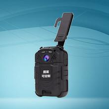 亮见DSJ-4G内蒙古智能执法记录仪内置红外夜视