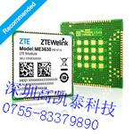 ME3630_中兴模块_七模4G模块_LCC封装超薄小尺寸性图片
