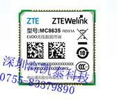 MC8635中兴模块3G模块EV-DO模块中兴一级代理图片