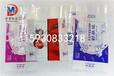 香皂洗衣皂包装袋哪里生产香皂肥皂复合包装卷膜生产厂家