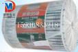 种子尼龙复合膜_调味料铝箔袋卷膜_德懋塑业有限公司(查看
