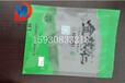 河北直销带拉链红枣自封袋500克新疆大枣包装袋量大免制版