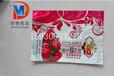 新疆250g红枣自封拉链袋,松仁巴坦木镀铝拉链袋,干果卷膜