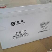 圣阳蓄电池SP12-120阀控式12V120AH现货优惠价格