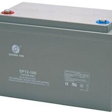 圣阳蓄电池SP12-100胶体蓄电池12V100AH优惠价格