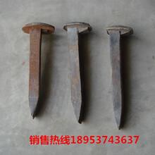 厂家供应优质方道钉方道钉价格方道钉厂家