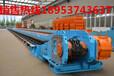 供应优质SGD420/22型刮板输送机欲购从速刮板输送机价格刮板输送机厂家