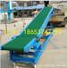 電動升降式帶式輸送機防滑耐磨糧食運輸機