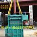 双缸立式液压打包机手动操作半自动金属打包机欢迎来厂参观