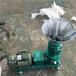 压辊挤压一次成型饲料颗粒机猪牛饲料颗粒机干进干出