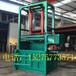 直销多功能30吨液压打包机自动上料液压打包机废料整理液压打包机烟叶液压打包机高品质