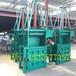 直销稻草液压打包机服装液压打包机废纸箱液压打包机卧式液压打包机价格合理