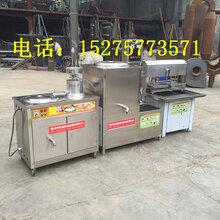 精品直销浆渣分离豆腐机电动豆腐机自熟式豆腐机价格品质保证图片