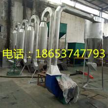 大型木糠烘干机气流干燥设备生物质粉热气流烘干机图片