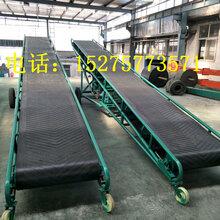 直销多用途伸缩皮带输送机水泥皮带输送机耐高温皮带输送机质量可靠图片