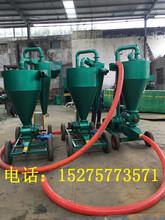 供应粉体气力输送机干粉颗粒输送机粉煤灰气力输送机价格优可定制图片