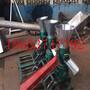 有机肥饲料颗粒机耐用饲料颗粒机养殖业专用图片