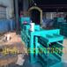 畅销多功能布匹液压打包机羊毛液压打包机棉麻液压打包机质优价廉品质保证