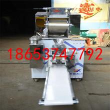 仿手工水饺机包合式水饺机技术包教包会水饺机图片