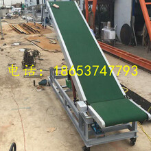 柴油式皮带输送机大马力高效率沙石装车运输机行走式皮带机价格优图片