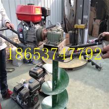 厂家直供便携式挖坑机耐用挖坑机欢迎选购图片