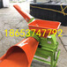 专业生产不锈钢粉碎机多型号粉碎机欢迎选购