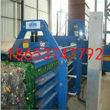 厂家直供不锈钢液压打包机热卖液压打包机科达图片