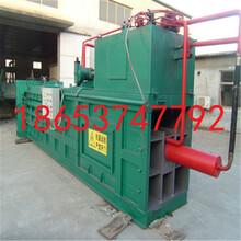 自产自销废品液压打包机多型号液压打包机质优价廉图片