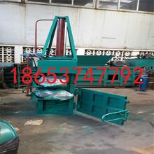 优质供应金属液压打包机稻草液压打包机欢迎选购图片
