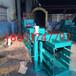 精品直供智能液压打包机边角料液压打包机欢迎选购