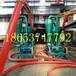 优质供应粉末气力输送机多型号气力输送机欢迎选购