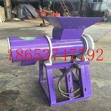 精品直供紫薯淀粉機淀粉機生產線歡迎選購圖片