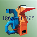 精品直供矿用粉碎机高产量粉碎机欢迎选购