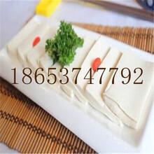 精品直供高效豆腐机仿手工豆腐机欢迎选购图片