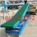 成本直供矿用皮带输送机装卸车皮带输送机科达