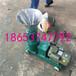 科達直供秸稈飼料顆粒機稻草飼料顆粒機歡迎選購