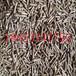 成本直供棉秸燃料颗粒机稻壳燃料颗粒机科达