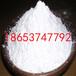 高效淀粉机莲藕淀粉机浆渣分离淀粉机欢迎选购