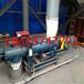 自产自销加厚螺旋输送机可定制螺旋输送机质优价廉