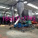 自产自销多型号气力输送机稻壳气力输送机可定制